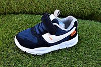 Детские кроссовки адидас Adidas синие сетка, копия, фото 1