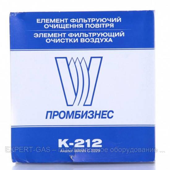 Элемент фильтрующий очистки воздуха К-212