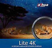 IP видеокамеры 4К разрешения – позволят увидеть больше!