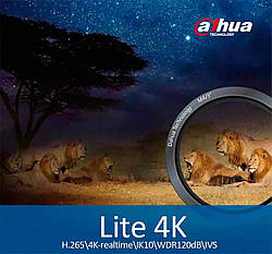 IP відеокамери дозволу 4К – дозволять побачити більше!