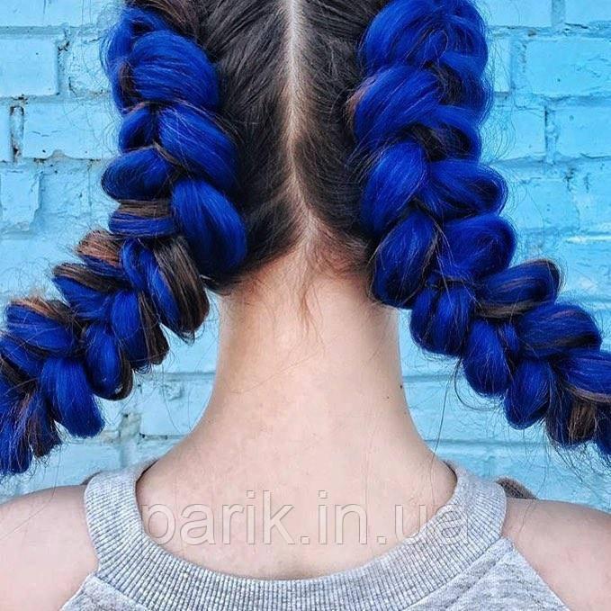 💙 Каникалон однотонный синий ультрамарин 💙