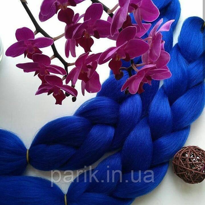 💙 Канекалон синий для причесок яркий однотонный 💙