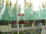 Сетка затеняющая рулон 12*50м 45% Венгрия защитная, маскировочная оптом от 1 рулона, фото 4