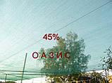 Сетка затеняющая рулон 12*50м 45% Венгрия защитная, маскировочная оптом от 1 рулона, фото 8