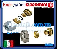 Giacomini Евроконус 18х(16х2,0)