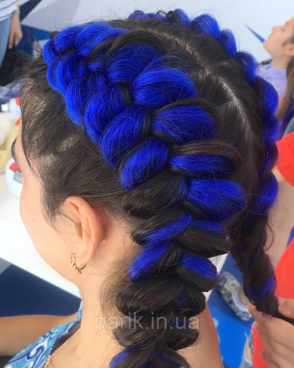 💙 Канекалон однотонный яркий синий, коса 💙