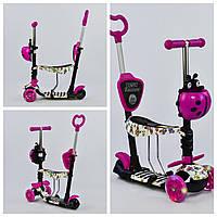 Самокат 5 в 1 Best Scooter 58420 абстракция, светящиеся колеса, фото 1