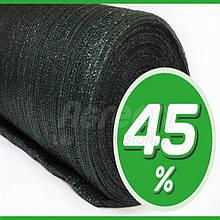 Сетка затеняющая рулон 12*50м 45% Венгрия защитная, маскировочная оптом от 1 рулона