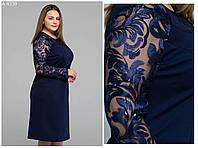 Стильное платье   (размеры 54-58)  0146-19