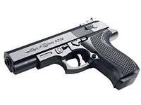 Пистолет Double  пластиковый SM.729, 17х11 см
