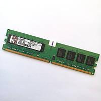 Оперативная память Kingston DDR2 2Gb 800MHz PC2 6400U Б/У MIX