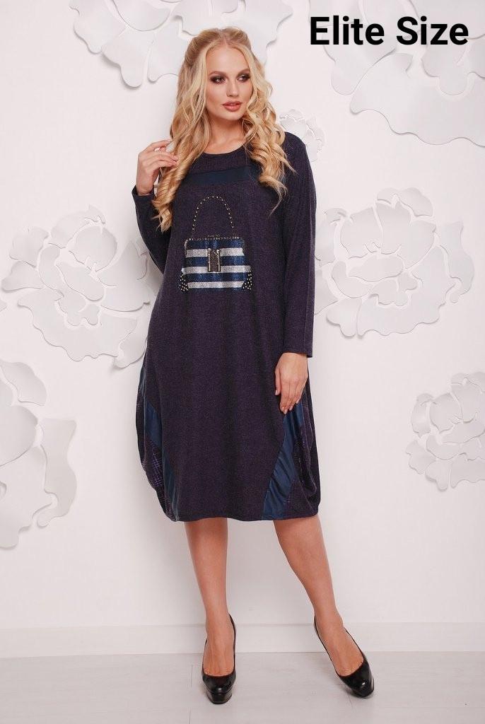 Стильное платье   (размеры 50-60)  0146-24