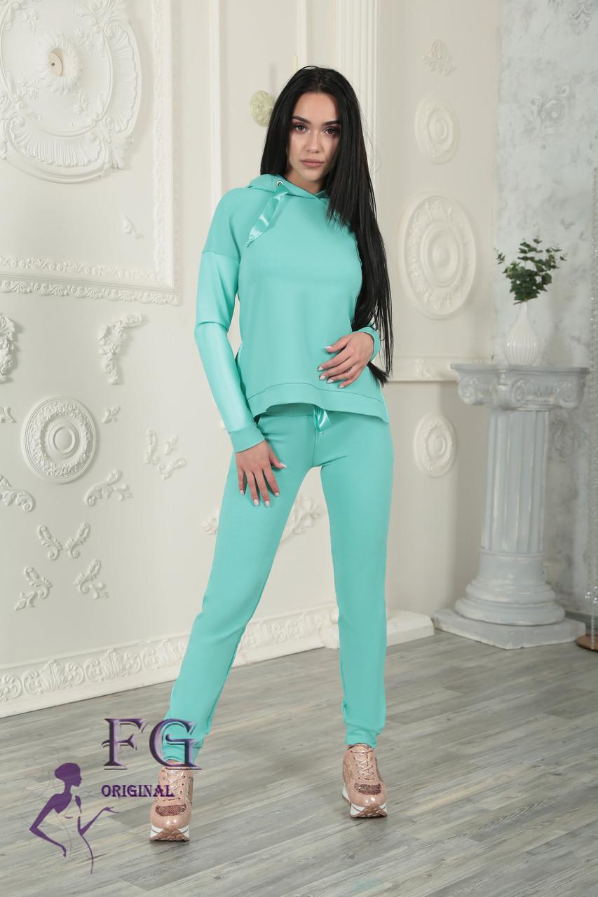 cfc0740cc1f Модный женский спортивный костюм