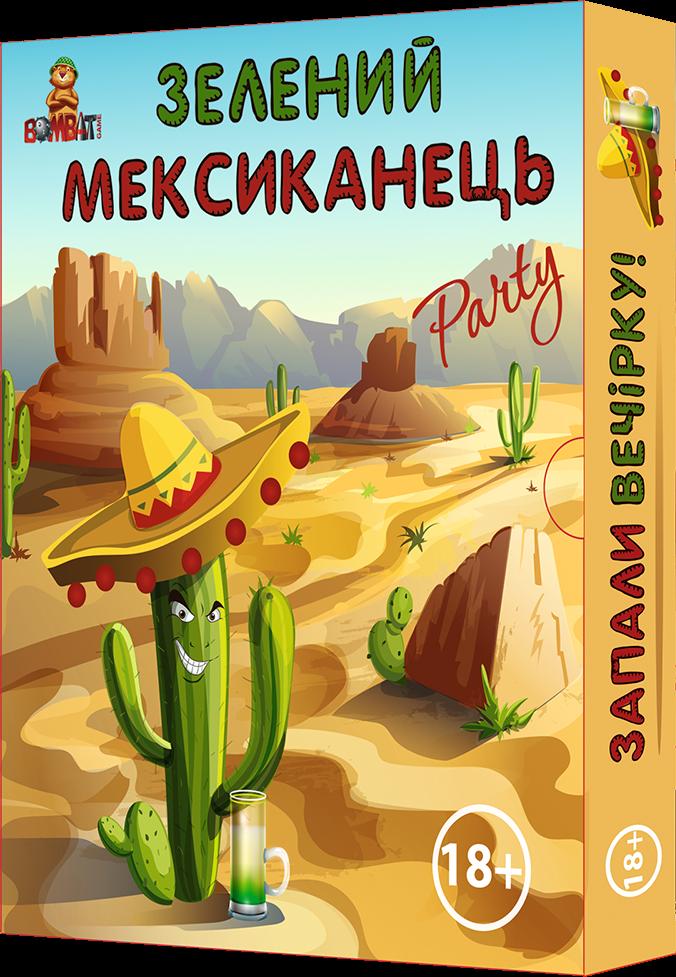 Настольная карточная игра Зелёный мексиканец Bombat 800040 на укр. языке