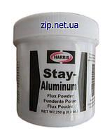 Флюс для пайки алюминия 250 грамм.