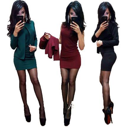 Стильное короткое платье в комплекте с жакетом sh-015 (42-52р, разные цвета), фото 2