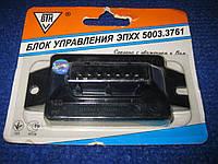 Блок управления ЭПХХ ВАЗ 2108 2109 21099 Таврия Славута ЗАЗ 1102 1103 ВТН