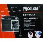 Приемник RX 9933 UAR