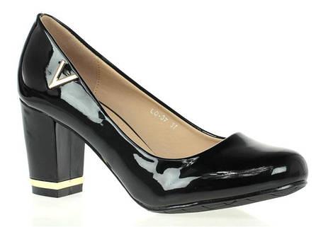 Женские туфли RAVENNA!