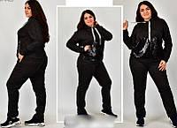 Спортивный костюм женский с карманом кенгуру, с 54-64 размер, фото 1
