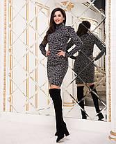 Платье лео 04ак0212, фото 3