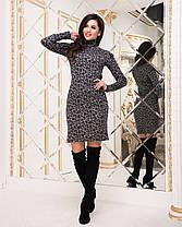 Платье лео 04ак0212, фото 2