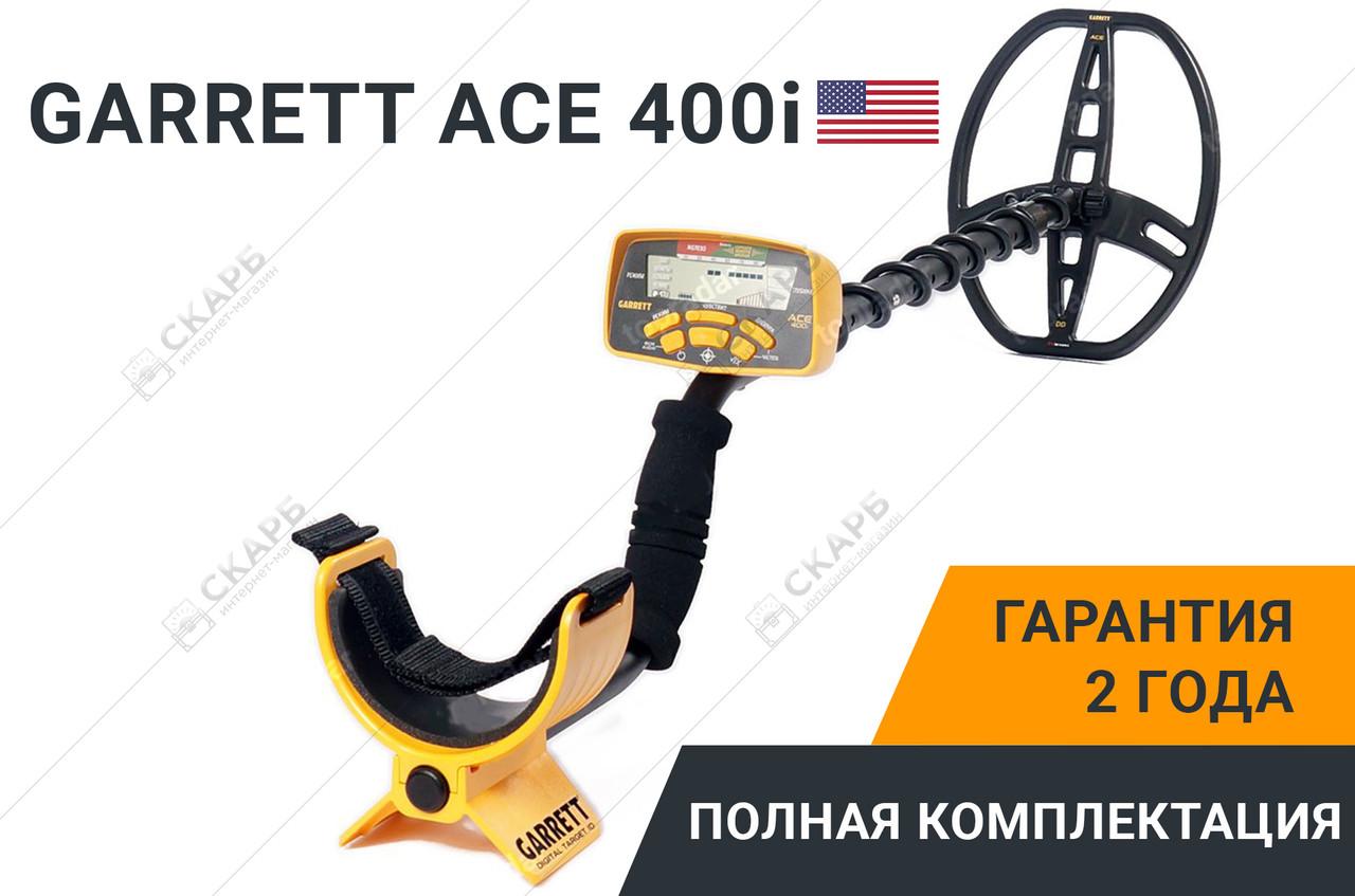 Металлоискатель Металошукач Garrett Ace 400i  Полная комплектация! Металоискатель