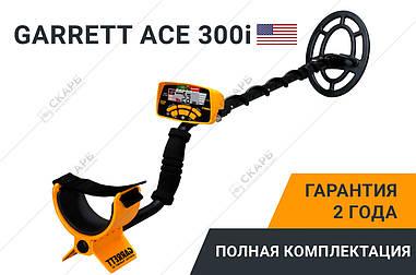 НОВИНКА! Металлоискатель Garrett Ace 300i + Полная комплектация! Металошукач