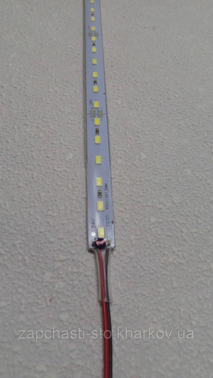 Светодиодная лента 24В белая 36SMD 50см