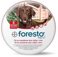 Ошейник от блох и клещей Байер Форесто Bayer Foresto 70 см для средних и крупных собак.