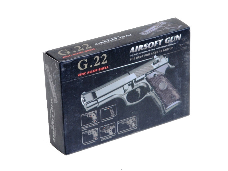 Пистолет Double металлический с пульками
