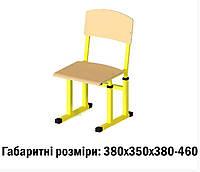 Учнівський регульований стілець