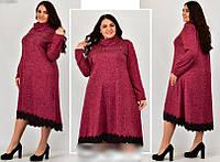 Сукня А-силуету вільного фасону, з 54 по 66 розмір, фото 1