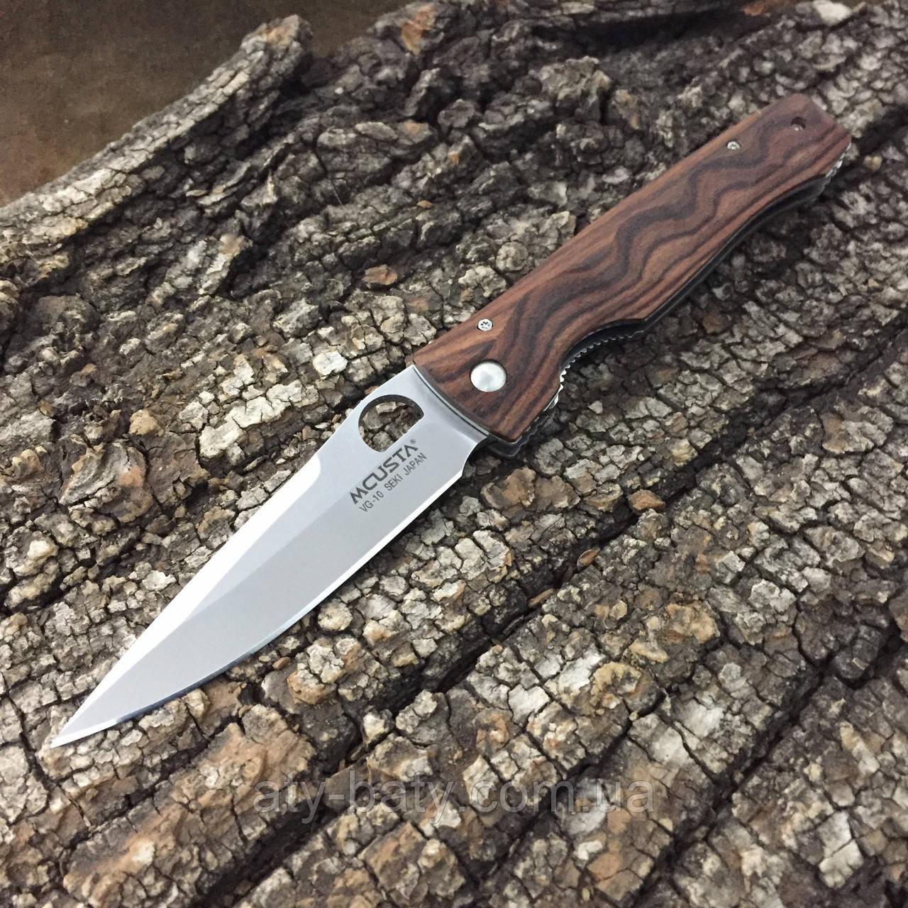 Нож MCUSTA Elite Б/У
