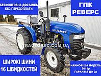 Трактор JINMA JMT 3244HXR, 25 л.с, РЕВЕРС, 16 передач, широкие колеса, Бесплатная доставка по Украине