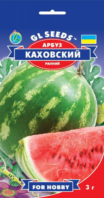 Арбуз Каховский, пакет 3г - Семена арбуза