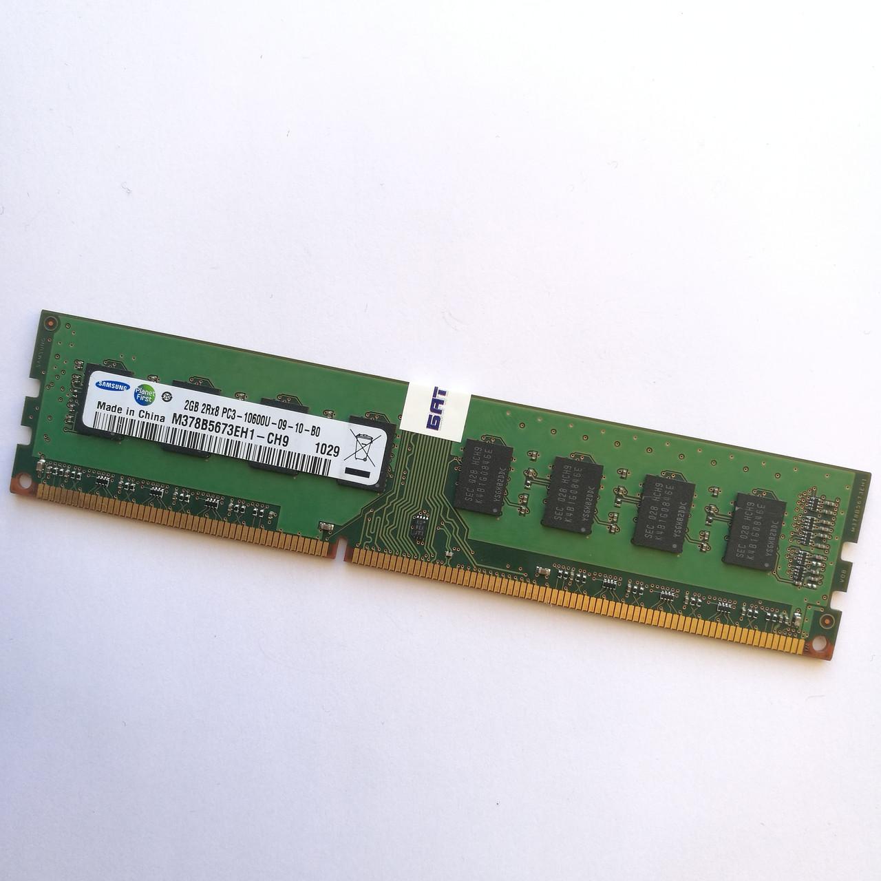 Оперативная память Samsung DDR3 2Gb 1333MHz PC2 10600U CL9 Б/У