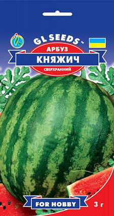 Арбуз Княжич, пакет 3г - Семена арбуза, фото 2