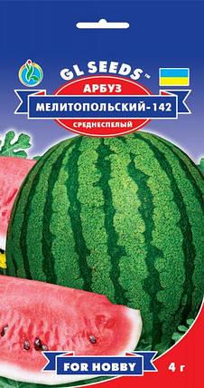 Арбуз Мелитопольский, пакет 4г - Семена арбуза, фото 2