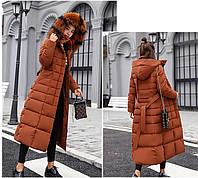Зимнее женское стёганое пальто ниже колен с поясом и мехом на капюшоне р. 42-44