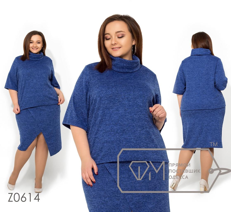Стильный костюм   (размеры 58-62)  0146-29