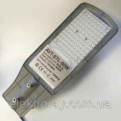 Прожектор светодиодный на столб 90W 9000lm IP65 AVT-STL холодный белый