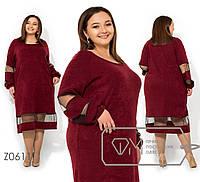 Стильное платье   (размеры 56-62)  0146-29, фото 1