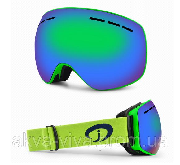 Горнолыжные очки с прорезями Jie Polly. с линзой на магнитном креплении (МГ-1005-Н)