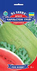 Арбуз Чарльстон Грей, пакет 2г - Семена арбуза