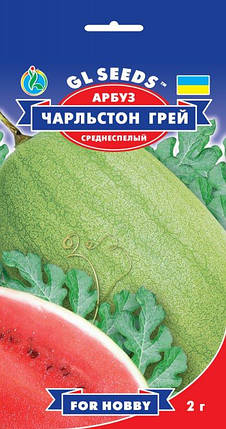 Арбуз Чарльстон Грей, пакет 2г - Семена арбуза, фото 2