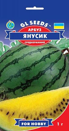 Арбуз Янусик (желтая мякоть), пакет 1г - Семена арбуза, фото 2