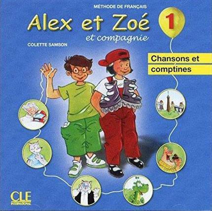 Alex et Zoé Nouvelle Édition 1 CD audio individuel (chansons et comptines), фото 2