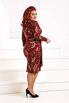 Платье рубашка цветы БАТАЛ  04ак0232, фото 2