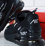Чоловічі кросівки Nike Air Max 270 (чорні) весна-осінь, фото 8